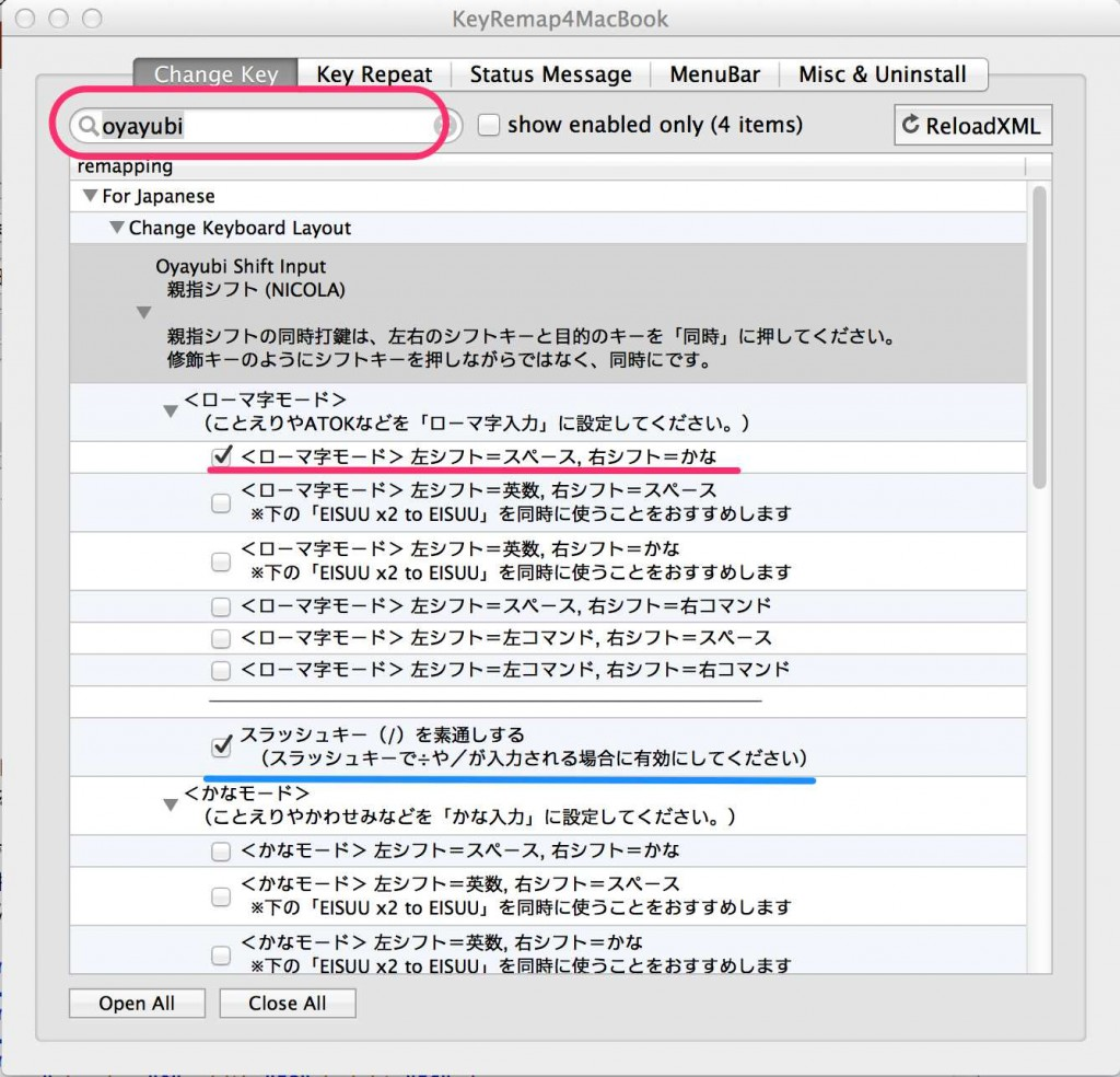 KeyRemap4MacBook, Karabinerの設定