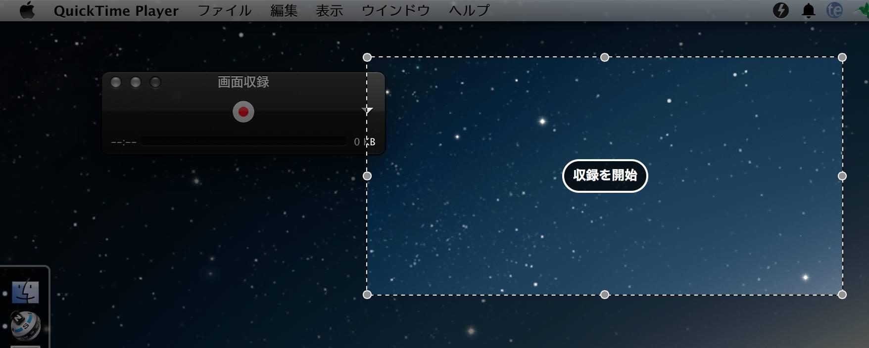 Macで画面のスクリーンショット(キャプチャ)する方法 〜静止画と動画の両方〜