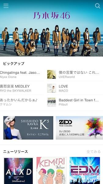 LINE MUSICの画面