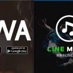 awa-line-music