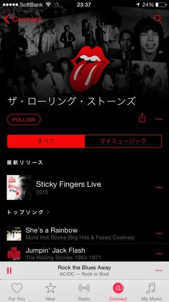 Apple Musicでアーティストをフォローしても曲目だけの場合もある