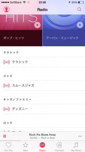 Apple Musicのラジオ