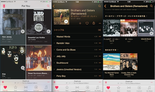 Apple MusicのFor Youとレコメンド