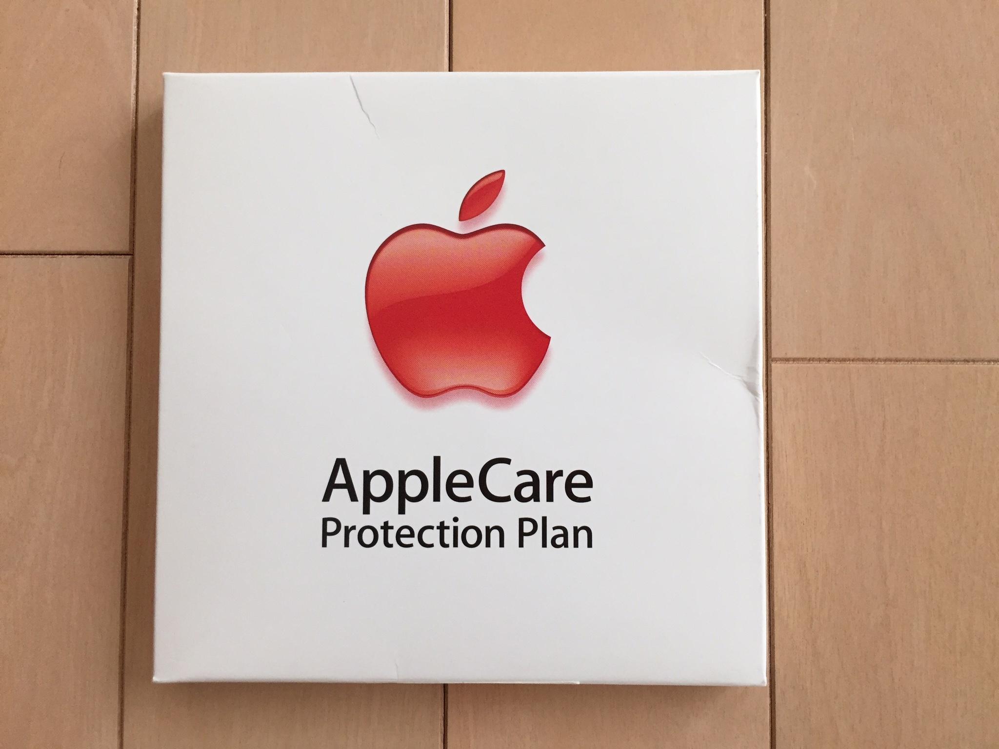 Macのアップルケアは必要?実際に使ってみた経験からのメリット・デメリット