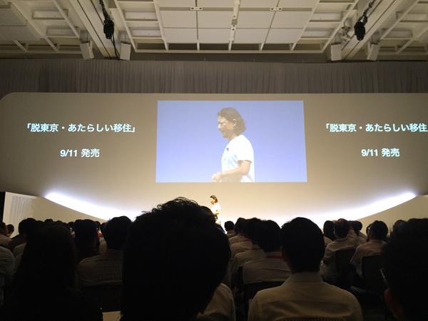 本田直之さんセミナー、今後10年をどう生きるか?