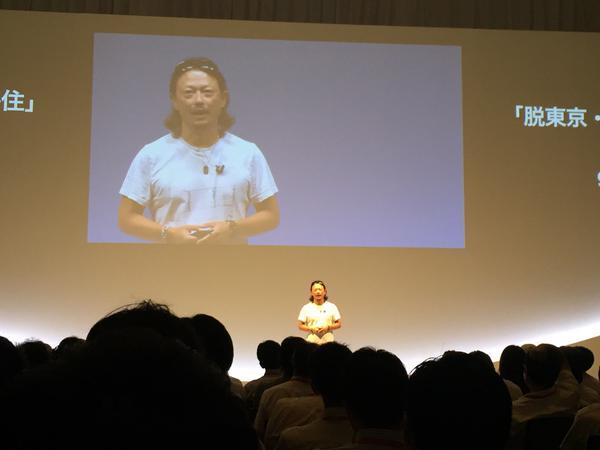 本田直之さんのセミナー「モバイルボヘミアン」のまとめ