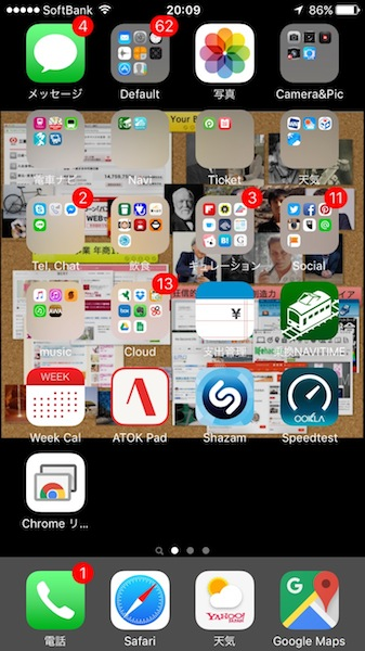 iPhoneを5年使って利用中のお勧めiPhoneアプリ17選+NGアプリ