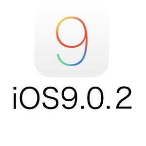 iOS9.0.2に更新完了、不具合検証と変更の内容