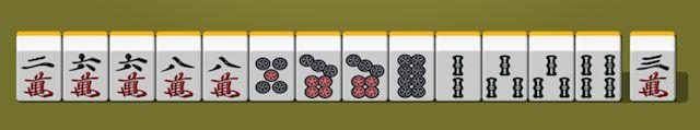 見たくない麻雀の広告のイメージ