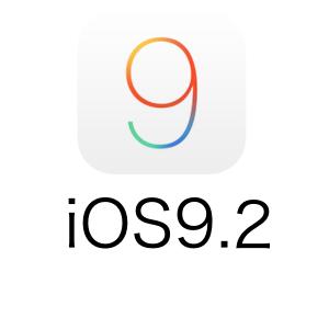 iOS9.2にアップデートした結果、不具合はあった?変更点は?