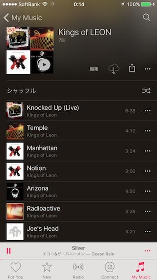 Apple Musicのダウンロードはやり直し