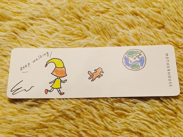 マザーハウス山口絵理子さんの自筆サイン入りしおり