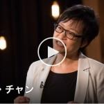 【TED動画】優柔不断で選択に迷ったときの必勝法!?