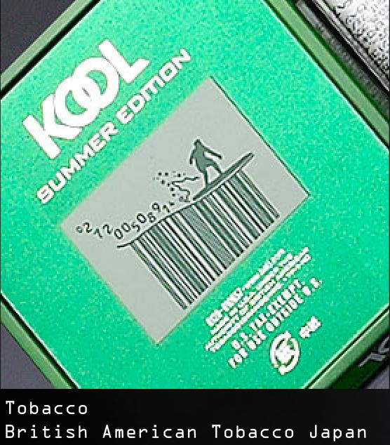 barcode-kool