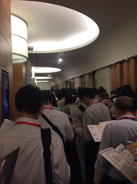 softbank-world2016-long-line2