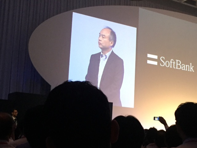 softbank-world2016-masayoshi-son
