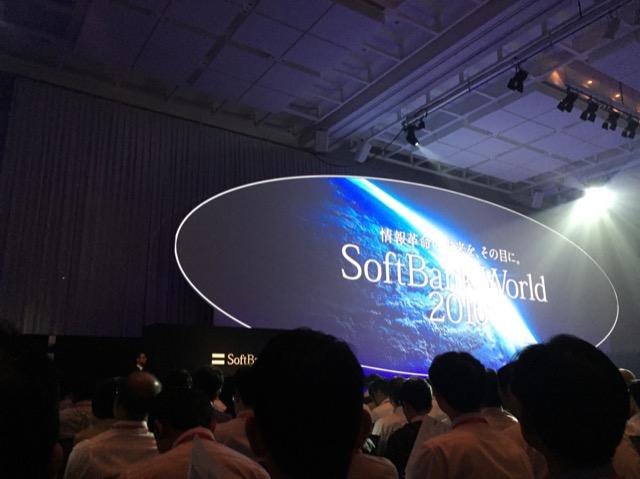 ソフトバンク孫さんはどう時代を読んでいるのか?SoftBank World2016で明らかになったARM買収の答え