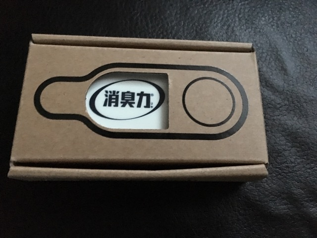 Amazon Dash Buttonの包装