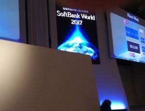 SoftBank World 2017に登場したロボットの動きがすごい(映像あり)