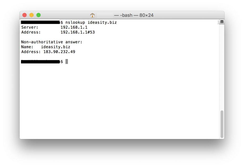 nslookupコマンドでドメインの設定がされていることは分かる例