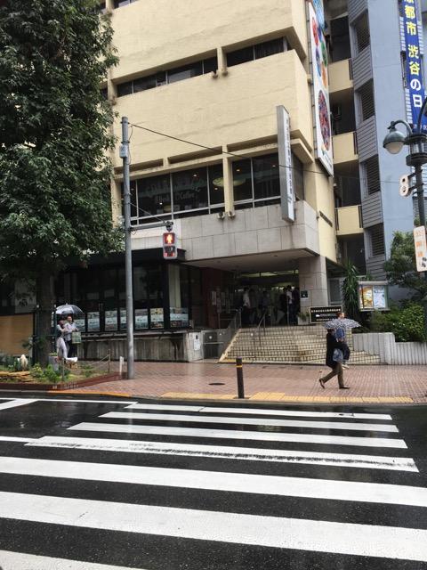 コインスペース渋谷神南店を外から見た