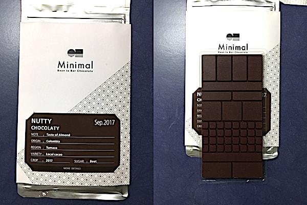 Minimalのチョコレート(Nutty)