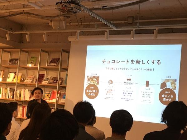 斬新なチョコMinimalを生み出した起業家、山下貴嗣さんの起業ストーリー