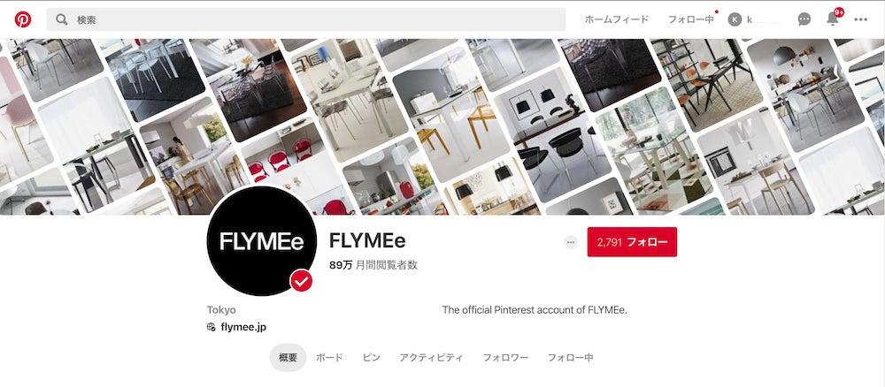 FLYMEeのPinterestアカウント