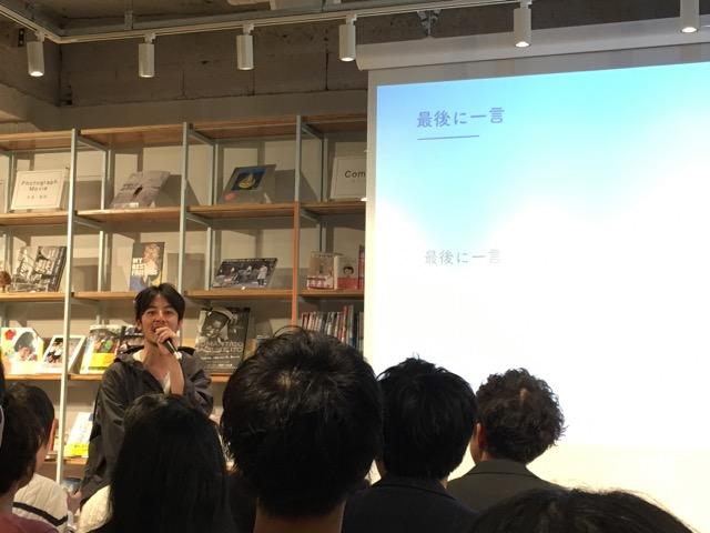 西野亮廣さんの講演会のまとめとサロンの現状と今後